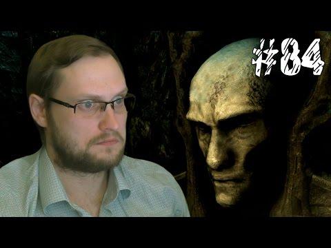 The Elder Scrolls V: Skyrim ► СТЕНА АЛДУИНА ► #84