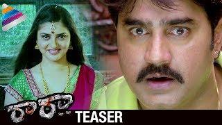 Srikanth Raa Raa Latest Telugu Movie Teaser | Latest Movie Teasers | Naziya | Telugu Filmnagar