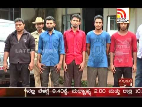 MANGALORE LATEST NEWS 9-11-2014 RAKTHADAHA