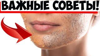 Как правильно отшелушивать кожу чтобы не пересушить её