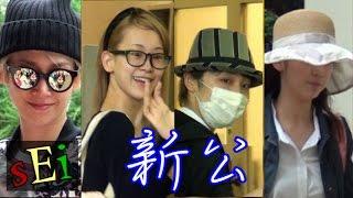 2016.6.28Filming MOON TROUPE 新人公演 主演 暁千星 紫乃小雪 IRIMACHI...