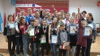 Фестиваль ВФСК ГТО среди школ города г.Зеленогорска 2019 г. Danilovfilm