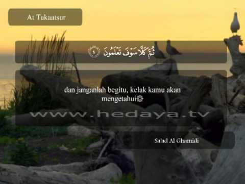 240 C / Juz 30 / At Takatsur (1-8) / Syaikh Sa'ad Al-Ghamidi