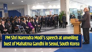 PM Shri Narendra Modi's speech at unveiling bust of Mahatma Gandhi in Seoul, South Korea