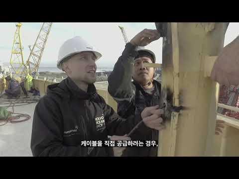 Inmarsat Fleet Xpress Installation Guide (Korean subtitles)
