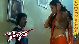 Lakshmi Rai In Red Saree - Lawrence And Lakshmi Rai Love Scene - Kanchana Movie Scenes