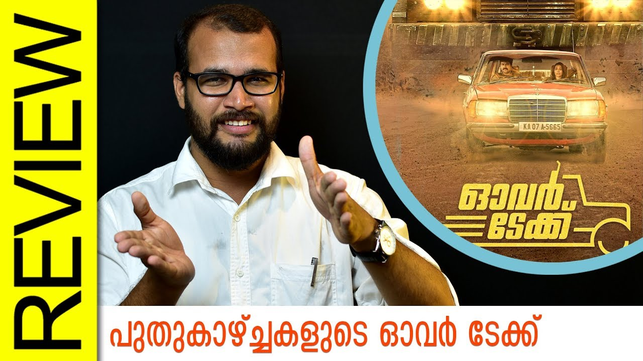 Overtake Malayalam Movie Review by Sudhish Payyanur | Monsoon Media