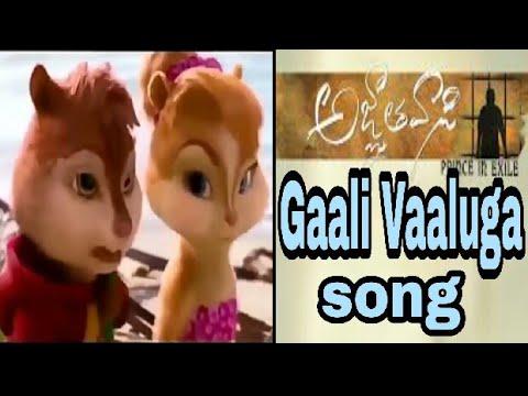 Gaali Vaaluga song ! agnathavasi ! ps#pk