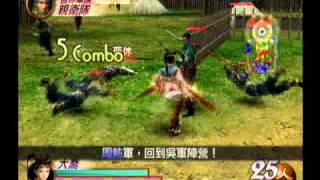 [PS2] 真三國無雙2 完全中文版 - 大喬 GAME PLAY