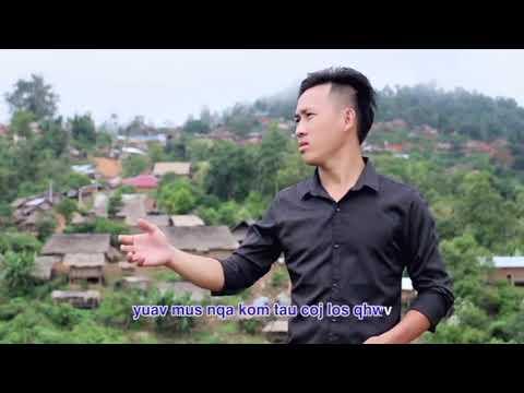 Koos Vaj - Puas Muaj Tshuaj Kho Kev Hlub thumbnail