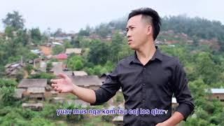 Koos Vaj - Puas Muaj Tshuaj Kho Kev Hlub