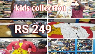 kids wear collections in low p…