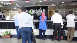 بالفيديو- بنك التعمير والإسكان يستقبل حاجزي أراضي القرعة لليوم التاني