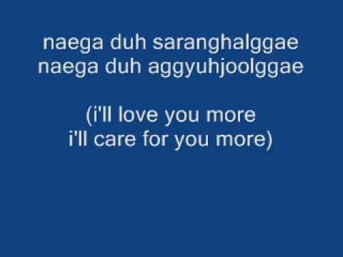 Will You Marry Me-Lee Seung Gi ft.Bizniz
