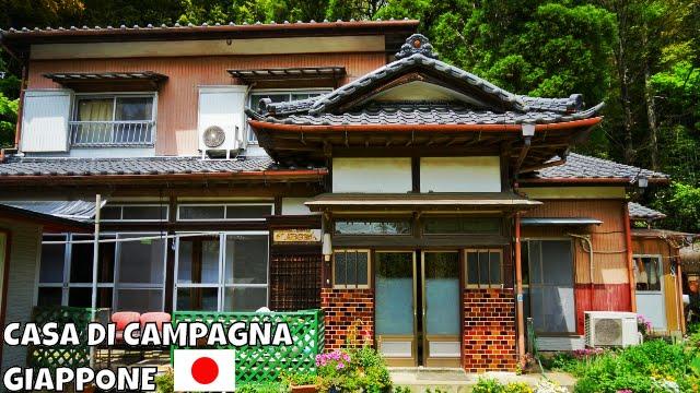 La nostra casa in campagna fuori tokyo youtube for Casa giapponese