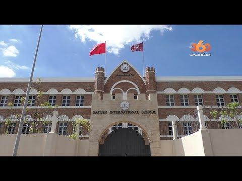 Le360.ma • British international school