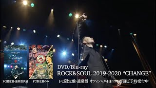 最新アルバムを引っさげて2019年から2020年にかけて行われた2年半ぶりのホールツアー『CHANGE』待望の映像化! 全7公演の内、2019年12月14日に行われ...