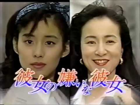 Nippon TV - Commercials (1993)