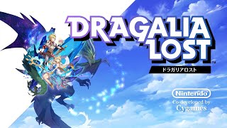 """『 Story Bout """"A"""" 』Dragalia Lost"""