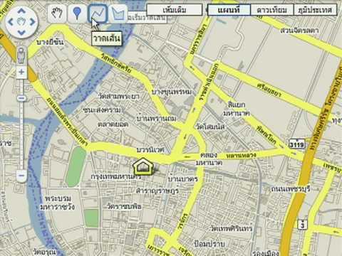 Google Thailand My Maps แผนที่ของฉัน