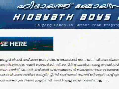 Typing ism windows free 8 malayalam for download software