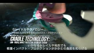 Single-Track HAYASA FEATURING CRADLE TECHNOLOGY - YouTube.mp4 Thumbnail