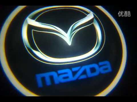 Car Door Logo Laser Led Shadow Light Mazda Vehicle Youtube