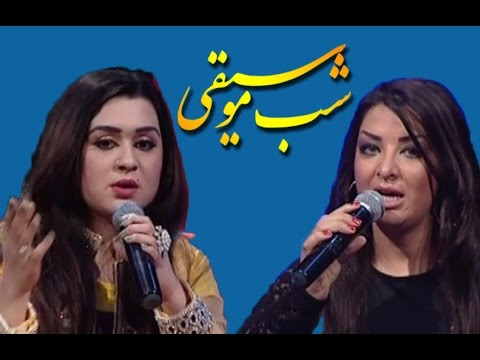 Music night with Meena Wafa شب موسیقی با مینه وفا