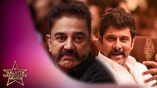 Kamal & Vikram in a Single Frame | Rare Moment in South Cinema | Galatta Nakshatra Awards