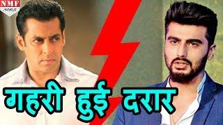 जारी है Salman - Arjun का IGNORE GAME