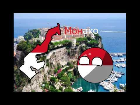 видео: SpeedArt Страна нашего времени:Монако CountryBalls