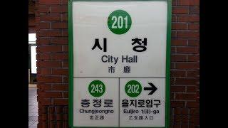 서울지하철 2호선 내선순환 시청-시청 주행영상(Seoul Line 2 Inner Circle Line City Hall-City Hall)