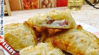 Хачапури рецепт. Хачапури с сыром и ветчиной, из слоеного теста. Есть-Не-Переесть