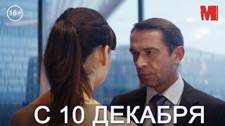 Официальный трейлер фильма «Про любовь»