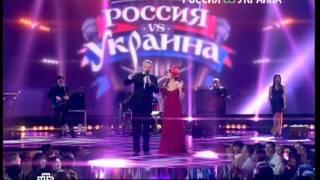 Download Таисия Повалий - Елена Ваенга Mp3 and Videos