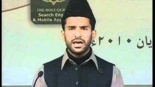 Tilawat Holy Quran: Al Baqarah (verses 275 to 278) with Urdu translation, Jalsa Salana Qadian 2010