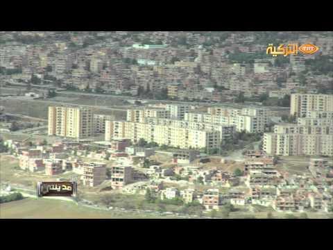 TRT ARAPÇA Medineti Benim Şehrim Constantine - قناة التركية - مدينتي - قسنطينة الجزائر