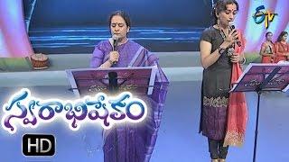 Aaraneekmuma Ee Deepam Song |S. P.Sailaja,Kalpana Performance | Swarabhishekam |11thSep|ETVTelugu