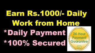 online jobs without investment in india thumbnail