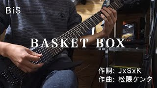 BiS -  BASKET BOX (guitar cover)