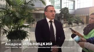 видео Недвижимость Подмосковья: популярные направления и перспективные районы