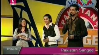 Ali Asad Dekha Jo Teri Aankhon Main Pakistan Sangeet Icon 1 Episode 11