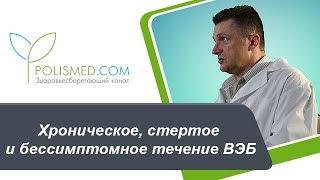 видео Течение мононуклеоза, симптомы