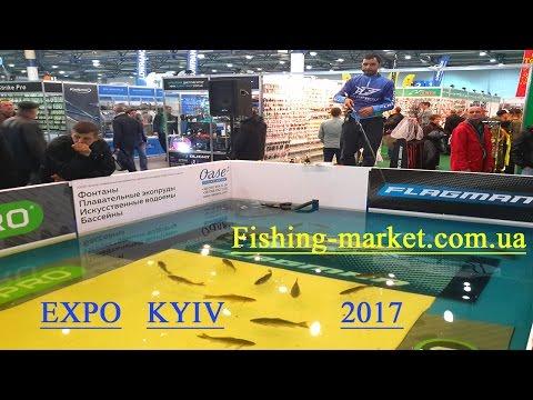 Выставка РЫБАЛКА ОХОТА ТУРИЗМ  15.03.2017 Киев видео обзор