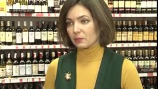 как правильно выбрать алкоголь