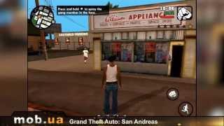 GTA San Andreas для Android - mob.ua