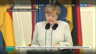 Меркель  что бы ни сделала Британия, прежних отношений не будет
