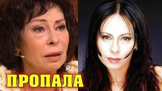 Родные молчат! Неизлечимо больная певица Марина Хлебникова бесследно исчезла...