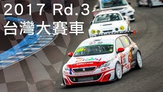 Go車誌racing