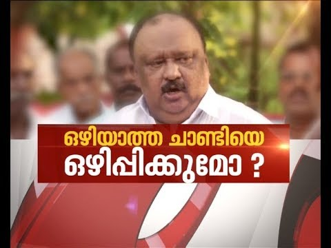 Finally opposition intervenes against Thomas Chandy's illegal activities | News Hour 19 Sep 2017